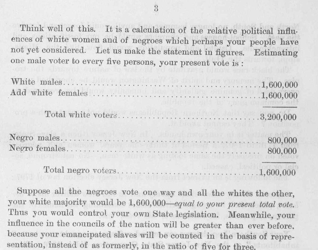 HB Blackwell numbers (https://www.loc.gov/item/rbpe.12701100/)